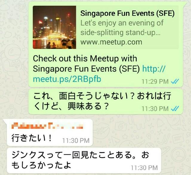 f:id:xinsg:20160109005656j:image
