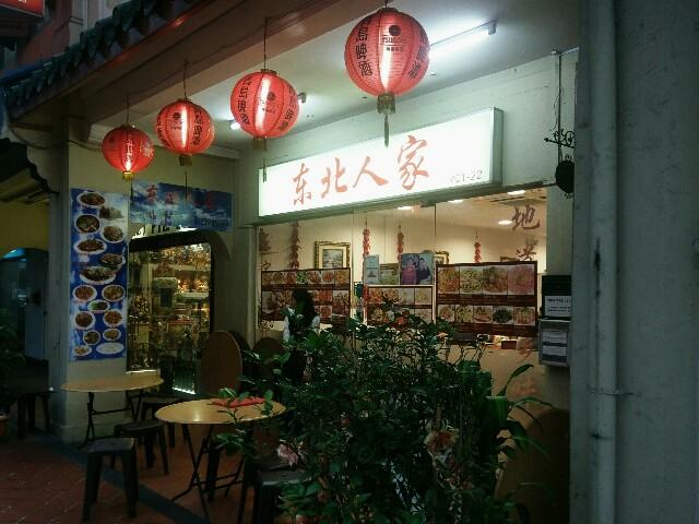 f:id:xinsg:20161206201447j:image