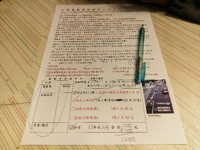 f:id:xinsg:20170116160507j:image