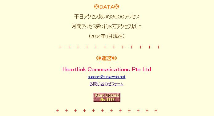 f:id:xinsg:20170212035234p:plain