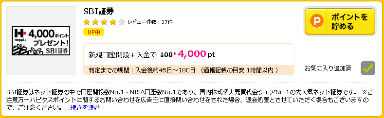 f:id:xinsg:20171230153215p:plain
