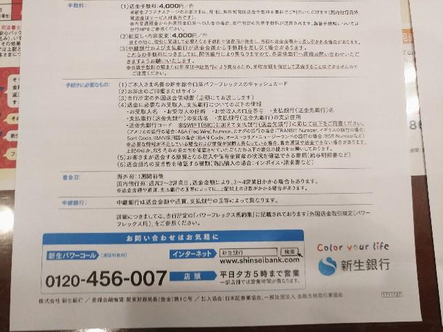 f:id:xinsg:20180826104958j:image